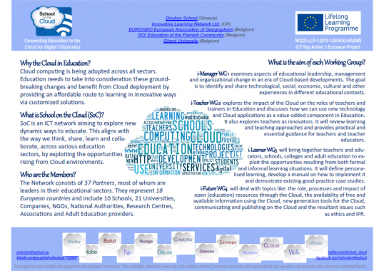 School on the Cloud Leaflet 2014