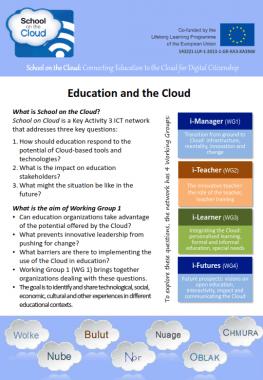 School on the Cloud Leaflet 2016 (1)